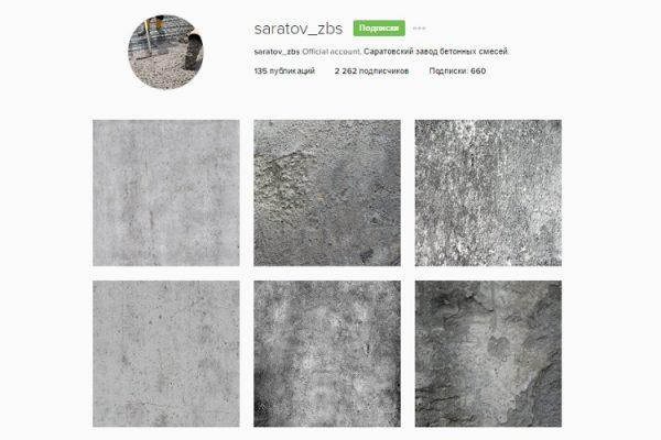 Продвижение завода в Instagram