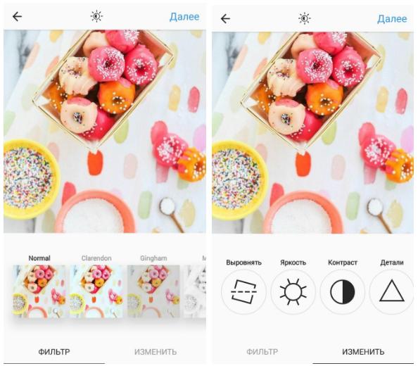 Выбор фильтра в Instagram