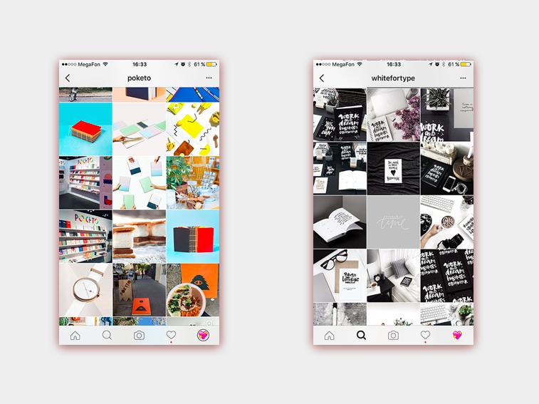 Как составить цветовую схему постов в Instagram