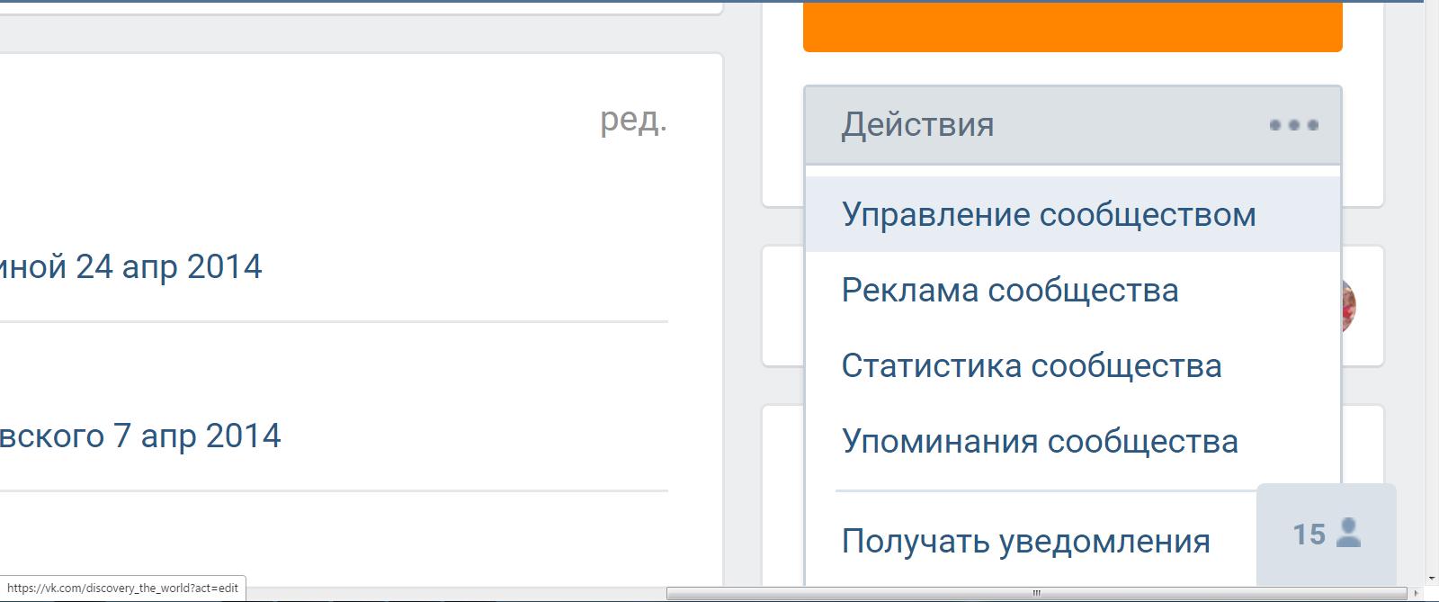 Зачем ВКонтакте раздел документы и что там размещать