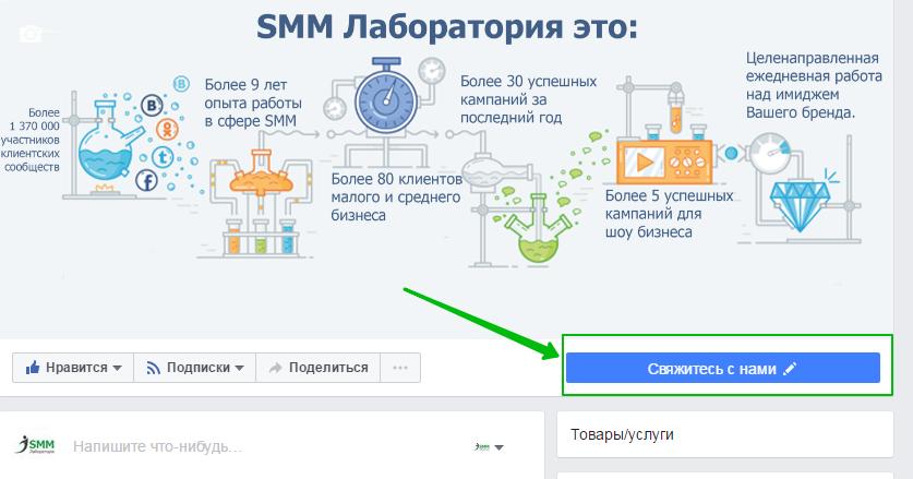 Facebook предлагает выбор из 8-ми шаблонов