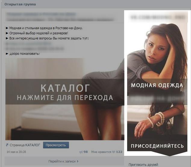 Аватарка в ВКонтатке