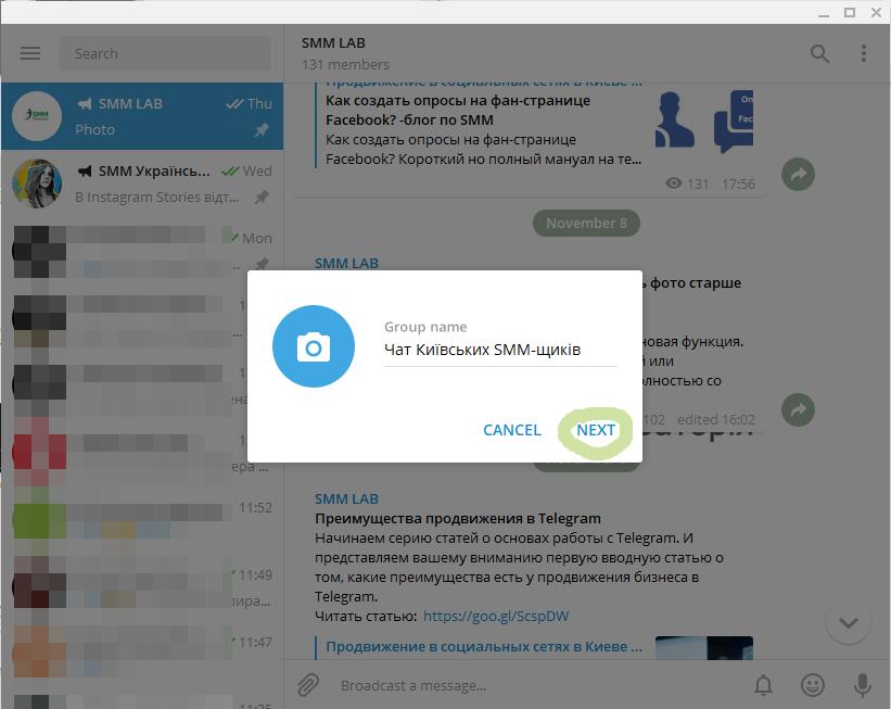Виды чатов в Telegram
