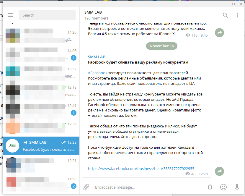 Настройки Telegram. Как закрепить канал/чат Telegram