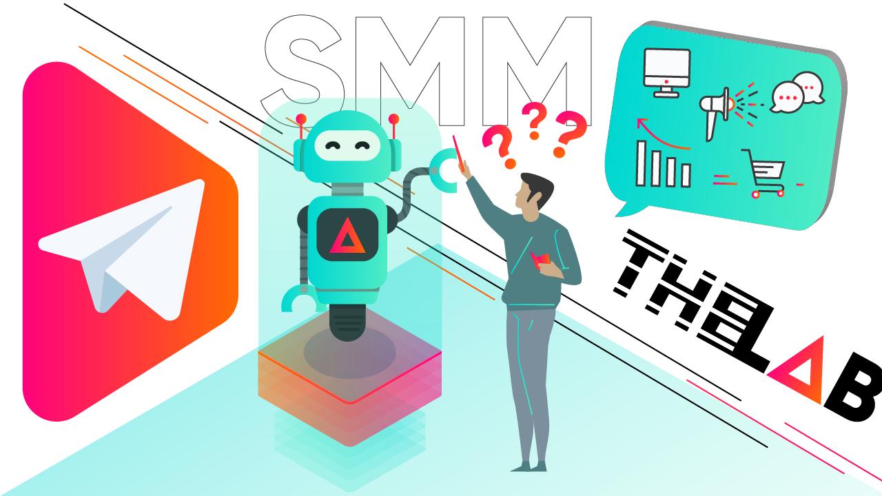Боты в Телеграмме для SMM
