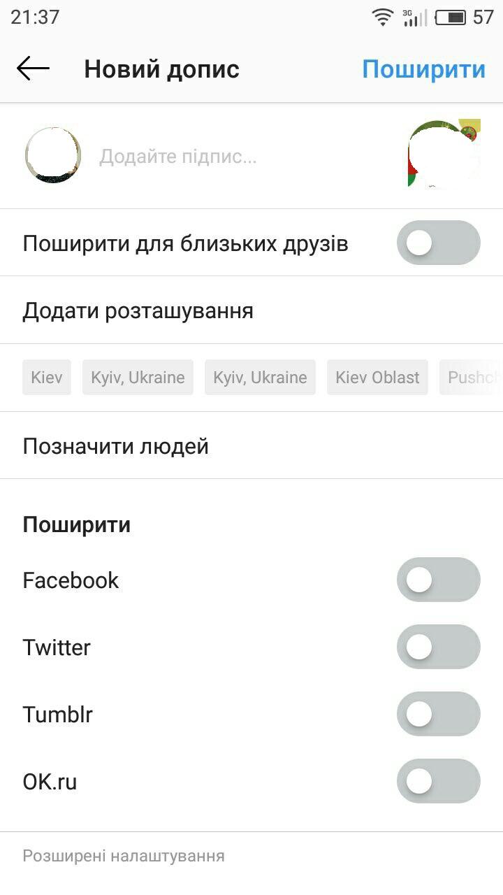 Ограничения по тексту для социальных сетей