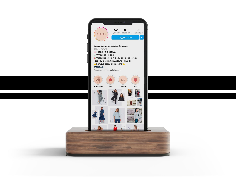 Просування бренду одягу Dressa