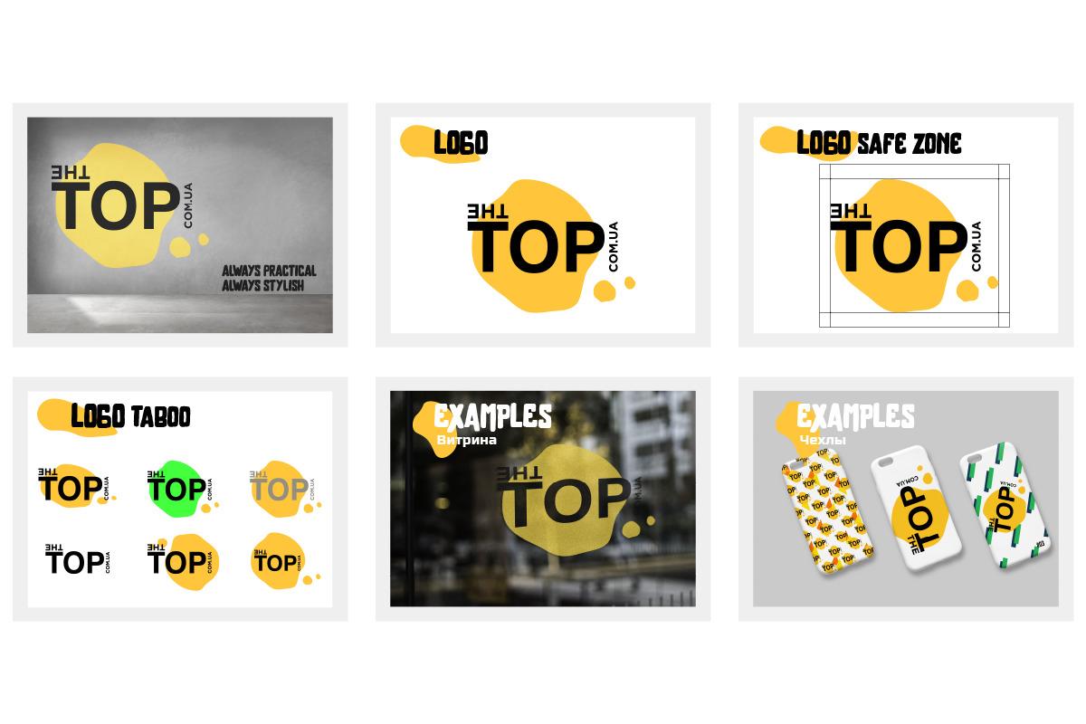 Замовити логотип (логобук) в Києві та Україні
